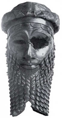 Sargon of Akkad Iraqi Directorate General of Antiquities